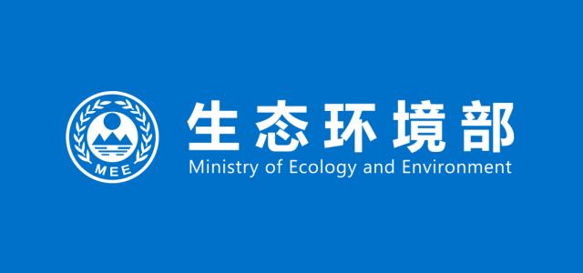 环境部、农业农村部:允许生猪养殖用地使用一般耕地,对禁养区内关停的养殖户,给予合理过渡期