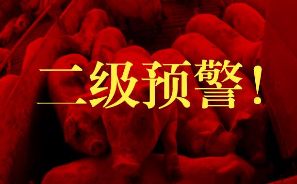 """托市!发改委近期将再次启动猪肉储备收储工作;各地""""点对点""""调运加速"""